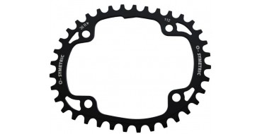 Petit plateau interne 4 branches Campagnolo compatible 11v 112mm OSYMETRIC